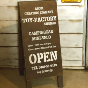 toy-factory1
